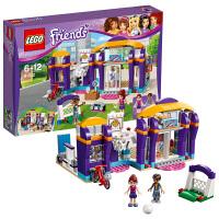 【当当自营】LEGO 乐高 Friends好朋友系列 心湖城体育中心 积木拼插儿童益智玩具41312