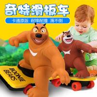 熊二滑板车 奇特奇幻空间充电光头强熊大遥控车玩具 熊出没滑板车 熊二奇特滑板车熊二超大公仔+7节电池+螺丝刀