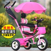 正品包邮儿童三轮车脚踏车1-3-4岁小孩自行车玩具童车宝宝手推车
