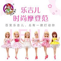 乐吉儿新款仿真芭比娃娃公主套装衣服礼盒儿童礼物过家家玩具女孩