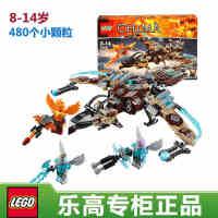 乐高积木 气功传奇 凤凰鹫的攻击战斗机 L70228 儿童拼装玩具