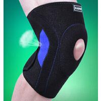 防止膝盖扭伤专业篮球护膝    弹簧减压运动护膝  足球羽毛球跑步护膝