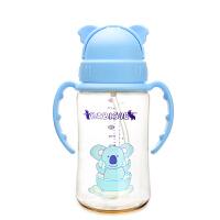 【当当自营】BABISIL贝儿欣 德国进口原料PPSU吸管训练学饮水杯300ml-粉蓝色