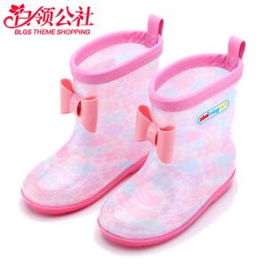 白领公社 儿童雨鞋 2017新款日式儿童雨靴男女童短筒防滑鞋子限时抢宝宝幼儿水靴中筒水鞋女鞋