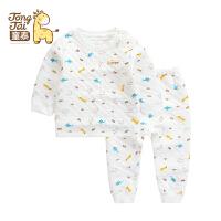 童泰新品装保暖内衣套装婴儿纯棉加厚肩开衣服男女儿童内衣裤