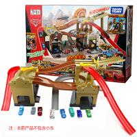 takara tomy多美卡合金车赛车汽车总动员2儿童玩具车模型闪电麦昆 多款车型  赛车道