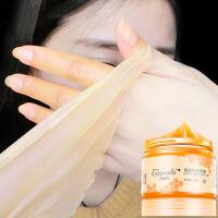 笛爱儿手膜蜂蜜牛奶手蜡嫩白去死皮角质手部护理滋润保湿护手霜