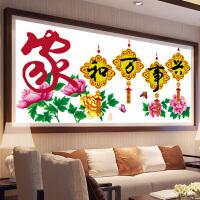 悟客/wuke精准印花十字绣家和万事兴爱家版1.3刺绣套件新款客厅画书房2米中国结牡丹花中国风系列