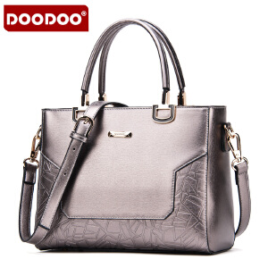 DOODOO 新款时尚OL包包女包手提包时尚女包斜跨包2017冬款女士包包 D5071 【支持礼品卡】
