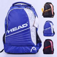 专业运动包包加厚羽毛球 网球双肩包 背包 旅行包多色可选