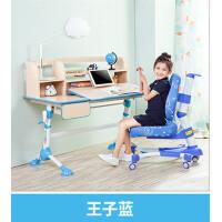 空大儿童学习成长桌椅 矫姿桌椅 可升降靠背椅加电脑桌