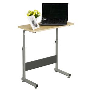 [当当自营]慧乐家 可升降笔记本电脑桌22089