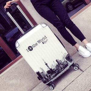 白领公社 拉杆箱 旅行箱行李箱万向轮拉杆箱女密码箱包登机箱皮箱硬箱20寸24寸密码箱