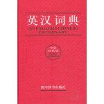 英汉词典 (全新双色版)2.词汇量丰富,信息量大,价格适中,适合学生、老师及其他读者使用。3.不是一本单纯的英语单词词典,重视语法、语用信息,集学习、查询功能为一体。)