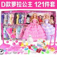 乐心多芭比娃娃套装芭芘公主婚纱大礼盒洋娃梦幻衣橱换装女孩玩具