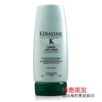 Kerastase/卡诗 双重强化护发素200ml 进口专业洗护发 针对脆弱发质 强化秀发