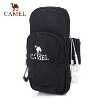camel骆驼户外男女款运动手臂包 双袋容纳男女手臂包