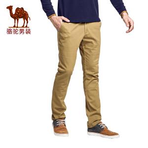 骆驼男装新款裤子韩版男士微弹纯色长裤修身小直脚休闲裤 男