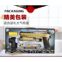 电动连发玩具枪水弹枪可发射子弹手枪套吸水晶弹男孩玩具枪