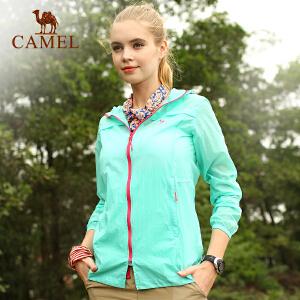camel骆驼户外女皮肤衣 新款防风透气速干皮肤风衣
