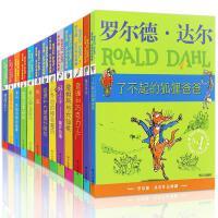 罗尔德・达尔作品典藏 罗尔德・达尔(Roald Dahl) 著