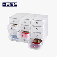 当当优品 大号金属包边透明12只装鞋盒 塑料储物盒 34*22*13