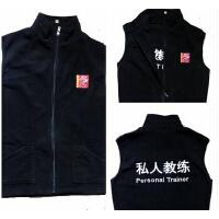 新款韩版时尚私教服私人教练服 私教马甲健身教练服私人教练工作服