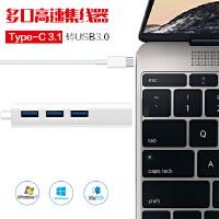 苹果笔记本电脑 macbook 12寸 USB3.1转接Type-C网线网卡接口转换器 type-c转hub 3.0集线器分线器