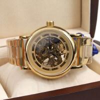 男士时尚手表镂空金银色机械手表 商务男表腕表