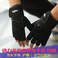 WHO/互唐力龙健身手套男女运动器械哑铃锻炼半指手套训练健身房护腕防滑