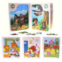 儿童拼图木书熊出没木质故事书木制拼板智力玩具1-2-3岁