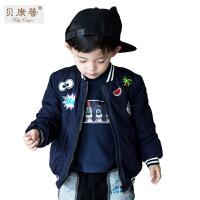 【当当自营】贝康馨童装 男童绣标加绒棒球服 韩版加绒加厚时尚外套秋冬新款