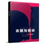 """《志明与春娇》(彭浩翔的压箱底宝贝,鬼才导演的""""人间喜剧"""")"""