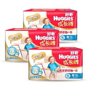 [当当自营]Huggies好奇 金装成长裤 尿不湿 男 XL号15片 *3包(适合13-18公斤)