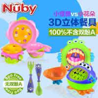 Nuby努比零食盒餐碗 小怪兽婴儿立体餐具小花朵宝宝叉勺子,小怪兽花朵立体3d造型设计,让宝宝吃饭变得更有乐趣,还有餐盘,零食盒等多种搭配哦!
