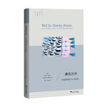 基因之外:文化如何改变人类演化 跨学科社会科学译丛