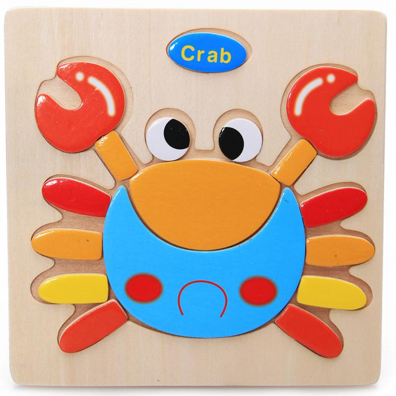 木质立体拼图玩具 木制qq怎么弄指定红包积木拼图儿童拼板 幼儿宝宝智力1-2岁_立体