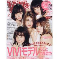 [现货]日文原版 时尚杂志 VIVI 2016年2月号