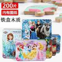 60片120片200片木质儿童中国世界地图拼图少儿版益智力早教玩具 世界拼图 中国拼图 椴木夹板