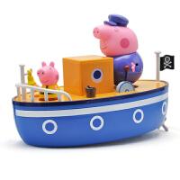 小猪佩奇PEPPAPIG粉红猪小妹佩佩猪儿童男女孩过家家玩具航海套装
