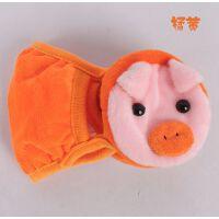 时尚 韩款保暖口罩耳帽一体 可爱防寒防冻防尘耳帽