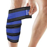 ENPEX乐士护腿2216缠绕护小腿运动弹力绷带跑步健身护腿护具包邮