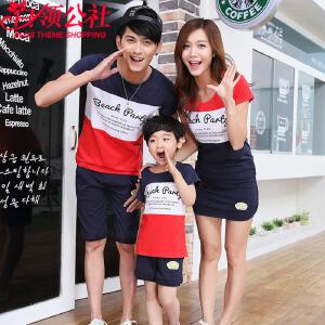 白领公社 亲子装 夏装新款韩版母子装母女装全家装家庭装男女宝宝儿童短袖T恤套装