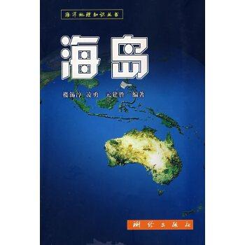 江苏海岛分布图