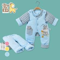 童泰冬装婴儿背带裤厚棉三件套宝宝加厚棉衣套装卡通纯棉D80759