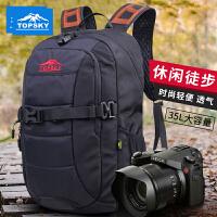 Topsky/远行客 轻便户外防盗摄影包单反双肩相机包佳能单反包背包
