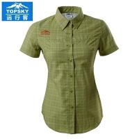 Topsky远行客 户外春夏短袖速干衣翻领衬衫快干衬衣女