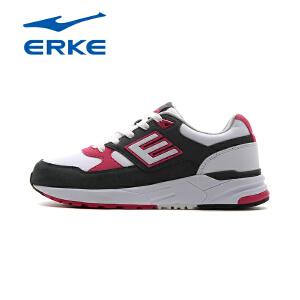 鸿星尔克男鞋 跑步鞋情侣 运动鞋女 透气运动鞋 微跑鞋网面旅游慢跑鞋