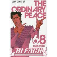 [现货]日文原版  漫画 BLEACH 68 死神