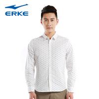 鸿星尔克运动休闲衣男士纯棉商务休闲韩版修身长袖衬衫FXP